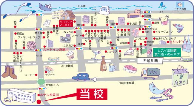 糸魚川自動車学校周辺地図
